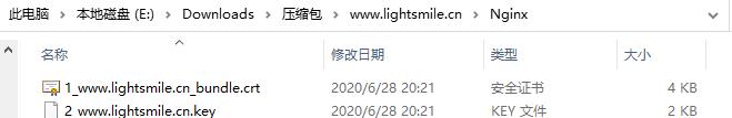 SSL证书内容